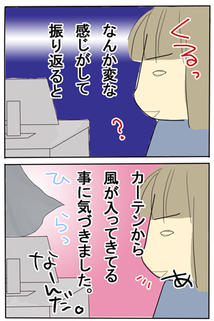 2009_07_02_2.jpg