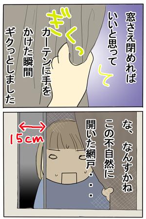2009_07_02_3.jpg