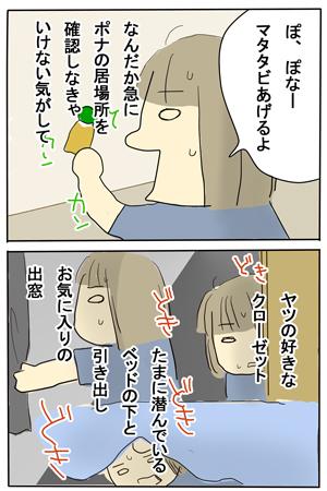 2009_07_02_4.jpg