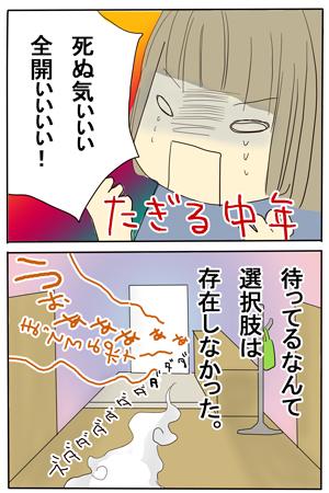 2009_07_02_6.jpg