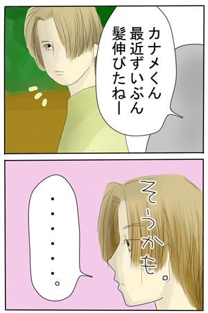 2009_07_04_1.jpg