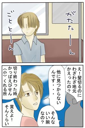 2009_07_04_2.jpg