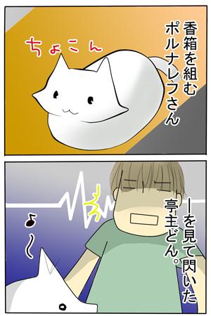 2009_07_05_1.jpg