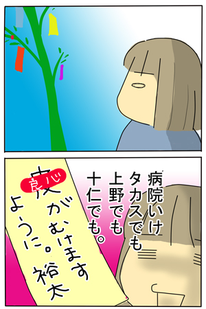 2009_07_07_1.jpg