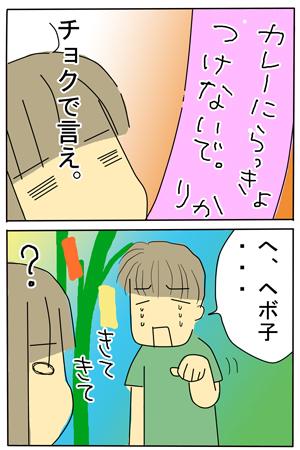 2009_07_07_2.jpg