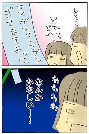 2009_07_07_3.jpg