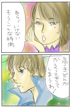 2009_07_08_1.jpg