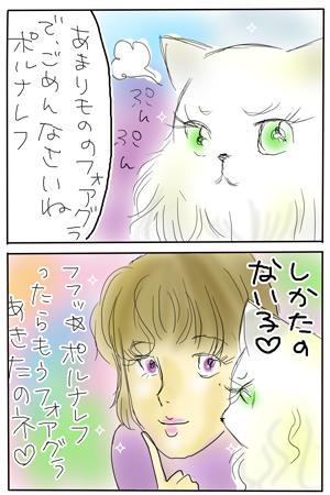 2009_07_08_2.jpg
