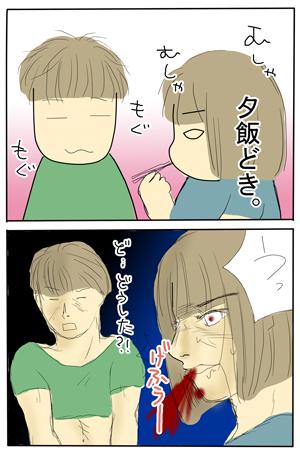 2009_07_09_1.jpg
