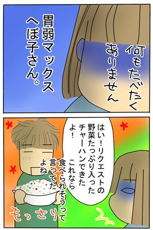 2009_07_10.jpg