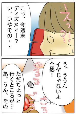2009_07_13_1.jpg