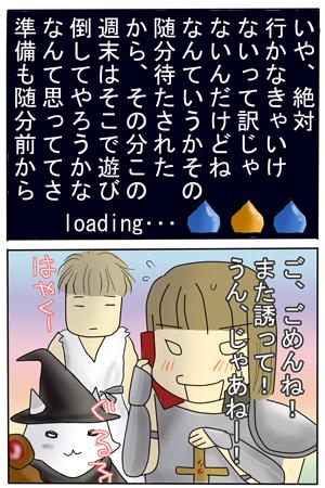 2009_07_13_2.jpg