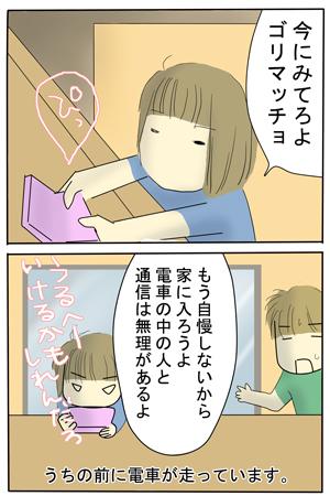 2009_07_14_2.jpg