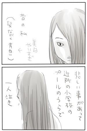 2009_07_15_01.jpg