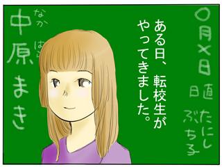 2009_07_17_01.jpg
