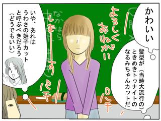 2009_07_17_02.jpg