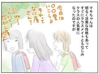 2009_07_17_03.jpg