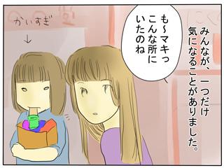 2009_07_17_04.jpg