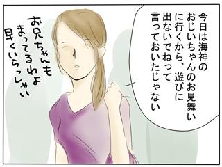 2009_07_17_05.jpg