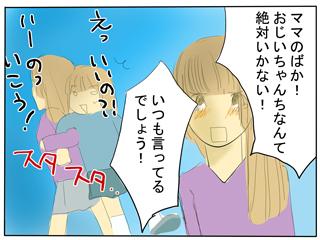 2009_07_17_06.jpg