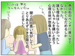 2009_07_17_07.jpg