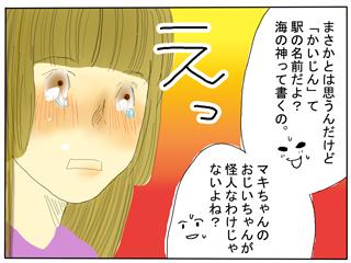 2009_07_17_09.jpg