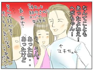 2009_07_17_10.jpg