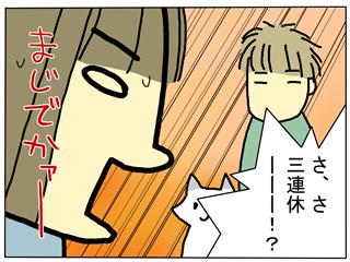 2009_07_19_1.jpg