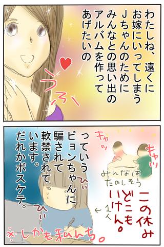 2009_07_19_2.jpg
