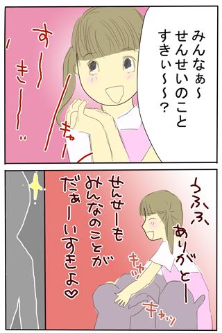 2009_07_20_1.jpg