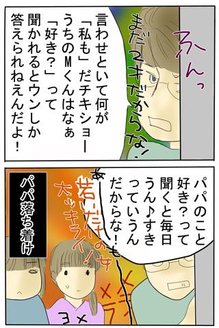 2009_07_20_2.jpg