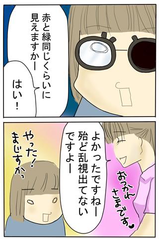 2009_07_21_1.jpg