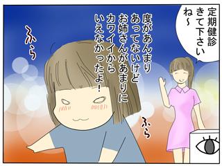 2009_07_21_3.jpg