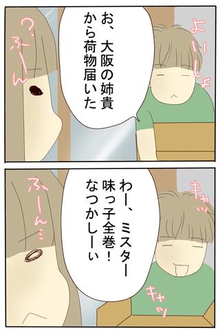 2009_07_22.jpg