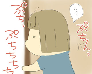 2009_07_28_2.jpg