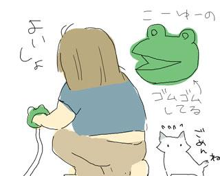 2009_07_28_4.jpg