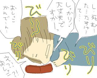 2009_07_28_7.jpg