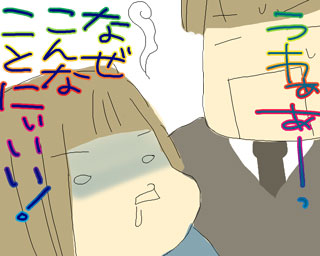 2009_07_28_8.jpg