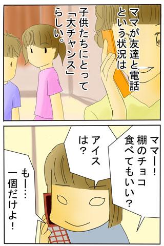 2009_08_01_1.jpg