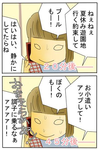 2009_08_01_2.jpg