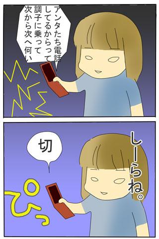 2009_08_01_3.jpg