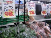 夏野菜が安い!3