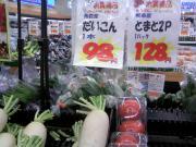 夏野菜が安い!4