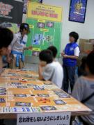 ポケモンカードゲームはじめて講座
