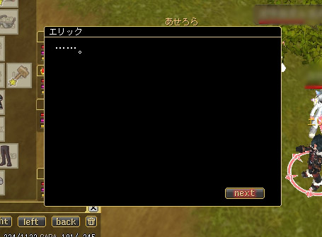 ss20080314-05.jpg