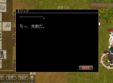 ss20080314-06.jpg