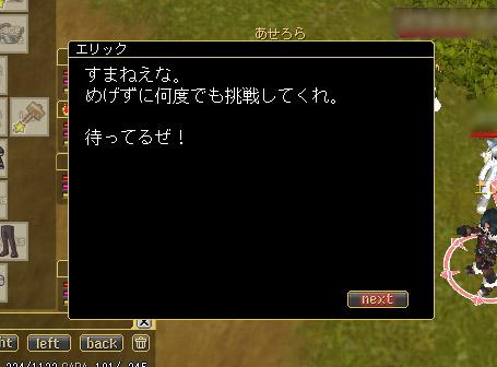 ss20080314-07.jpg