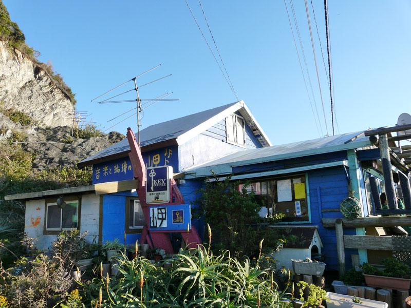 音楽と珈琲の店「岬」1