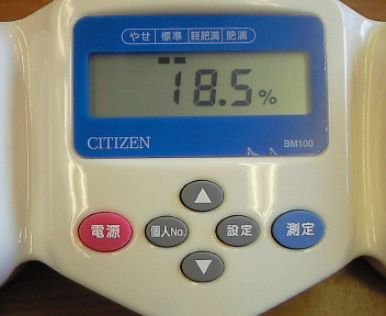 20090318200319