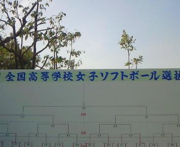 20090322091002